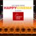 12 Days of Christmas – O invitație la cinema. La Happy Cinema!